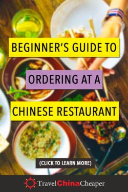 Beginner's guide to ordering Chinese food