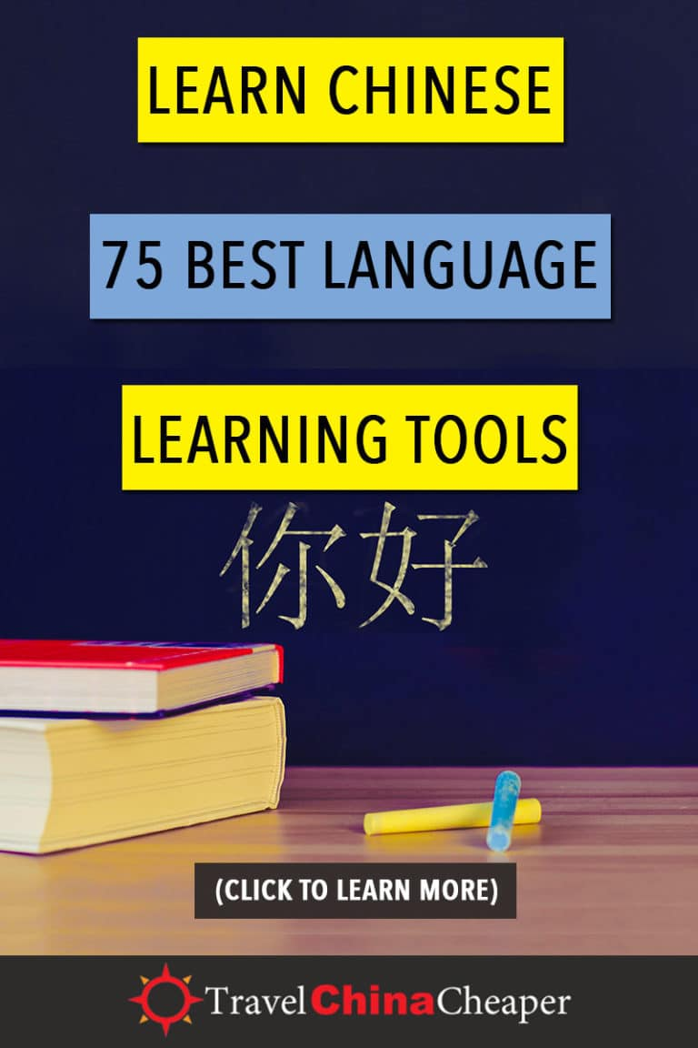 With thousands of different online tools, learning Chinese online has never been easier than before. With this guide, we'll show you 75 of the best language learning tools. Click to learn more! | China Travel Cheaper | China Travel Guide | Learn Chinese | Learn Mandarin | Expat in China #China #learnChinese #learnMandarin #ChinaTravelGuide #ExpatinChina