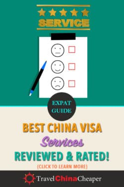 Best China visa services - Pin this image!