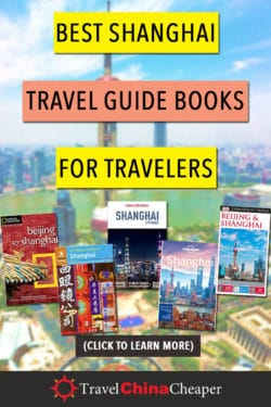 Best Shanghai travel guide books - Pin this image!