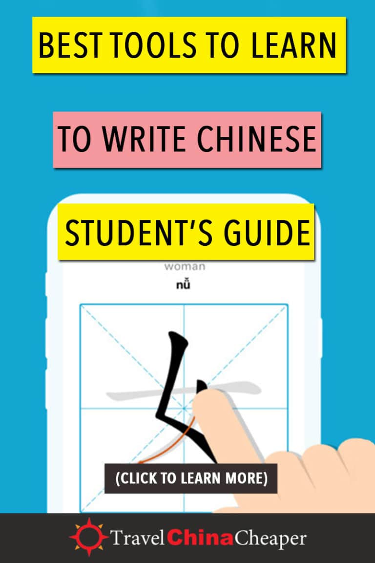 We've put together a guide of the best tools to learn to write Chinese. Click to learn more! Travel China Cheaper | China Travel Guide | Learn to Write Chinese | Learn to write Mandarin | Expat in China | Learn Chinese | Learn Mandarin #China #LearnChinese #LearnMandarin #ChinaTravelGuide #ExpatinChina