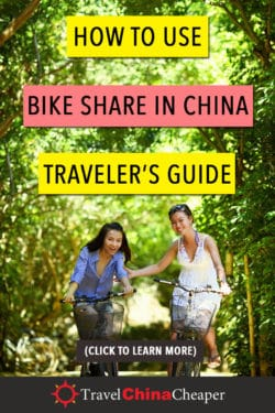 Pin this image about how to rent a bike in China on Pinterest!