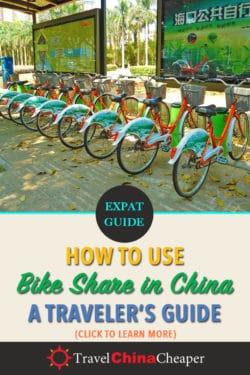 How to Use China's Bike Sharing | Pin This Image!