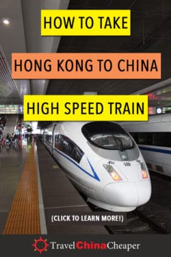 Pin this Image! Hong Kong high speed train to China