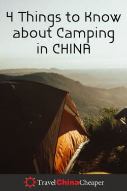 Pin this image about China camping on Pinterest!