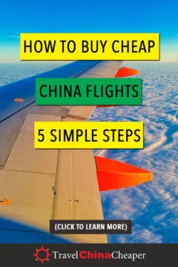 Save this article about how to buy cheap China flight tickets on Pinterest