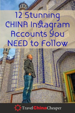12 China Instagram Accounts You NEED to Follow (Gorgeous!!)