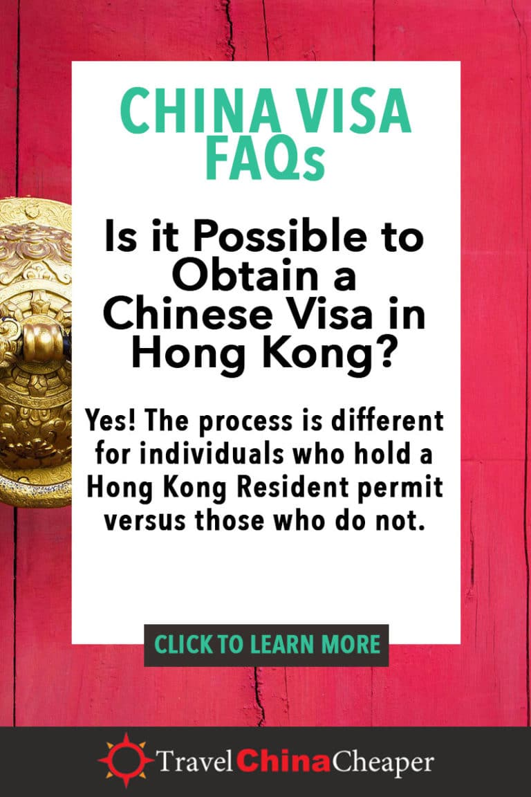 It generally takes four working days to get a visa in Hong Kong. If you wish to receive it sooner, you can apply for the express delivery that takes three working days or the rush delivery that takes two. The day you apply counts as a working day so if you apply for rush delivery, it's possible to have it the next day. Click to learn more! Travel China Cheaper | China Travel Guide | Asia Travel Guide | China Visa Exemptions | China Visa in Hong Kong |#China #ChinaTravelGuide #ChinaVisa #hongkong
