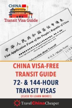 China Visa-Free Transit Guide 2019   72 & 144-hr Transit Visas