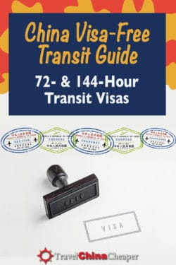 Pin this image about the China transit visa to Pinterest