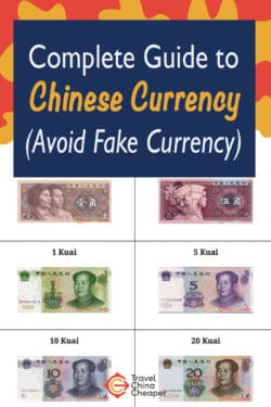 Save this article about Chinese currency on Pinterest!