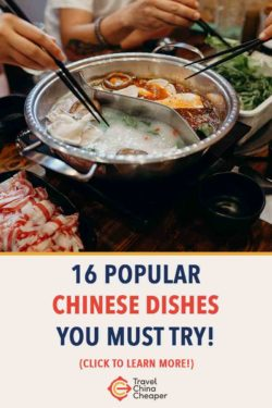 Pin this article about the 16 popular Chinese dishes on Pinterest!