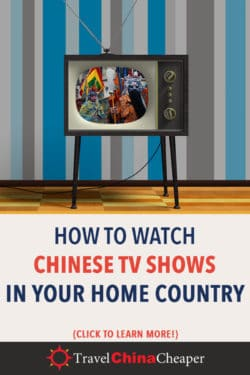 Pin this article about how to watch Chinese TV shows outside of China