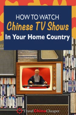 How to Watch Chinese TV Shows Outside of China (3 easy options)