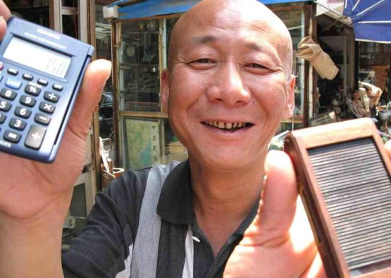 Bargaining in China with a calculator