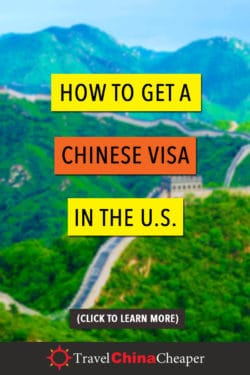 Pin this Image! China Visas for US citizens