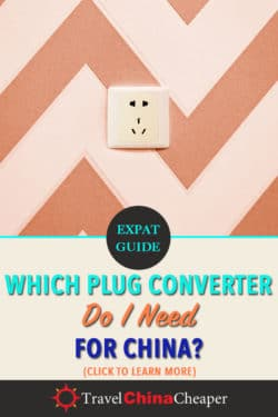 Pin this Image about plug converters in China