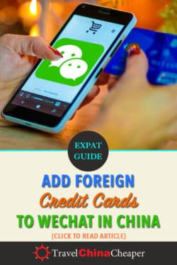 Save this image about adding a foreign credit card to WeChat in China