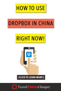 Pin this image about how to use Dropbox in China in 2020 on Pinterest!