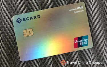 Using eCard with UnionPay in China