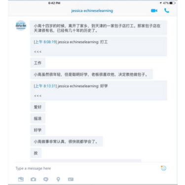 The chat function within eChineseLearning, an online Chinese tutor platform