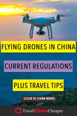 How to Fly and Register a Drone in China | Updated 2019 Regulations