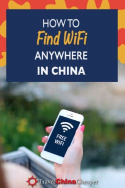Save this article about finding WiFi in China