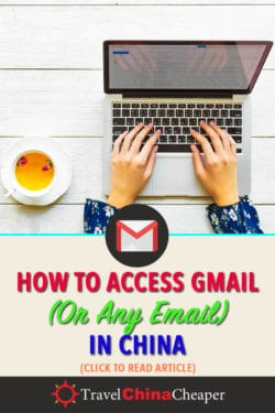 Save this article about how to use Gmail in China on Pinterest