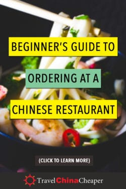 How to order at a Chinese restaurant - save on Pinterest!