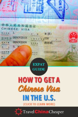Save this article about how to get a China visa for US citizens on Pinterest