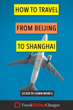 Travel from Shanghai to Beijing - Pin It!