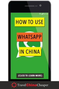 Using WhatsApp in China | Pin this image!
