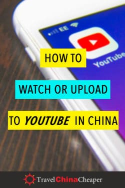 Access YouTube in CHina - Pin this Image!