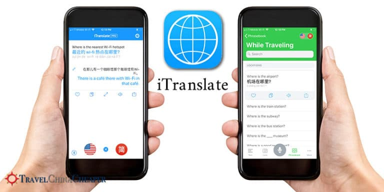 iTranslate Screenshots, a voice translator app for China travelers