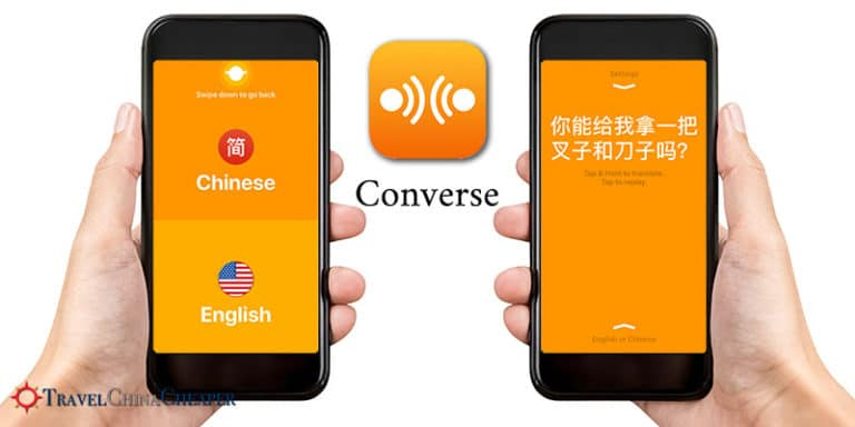 iTranslate Converse, another voice translation app