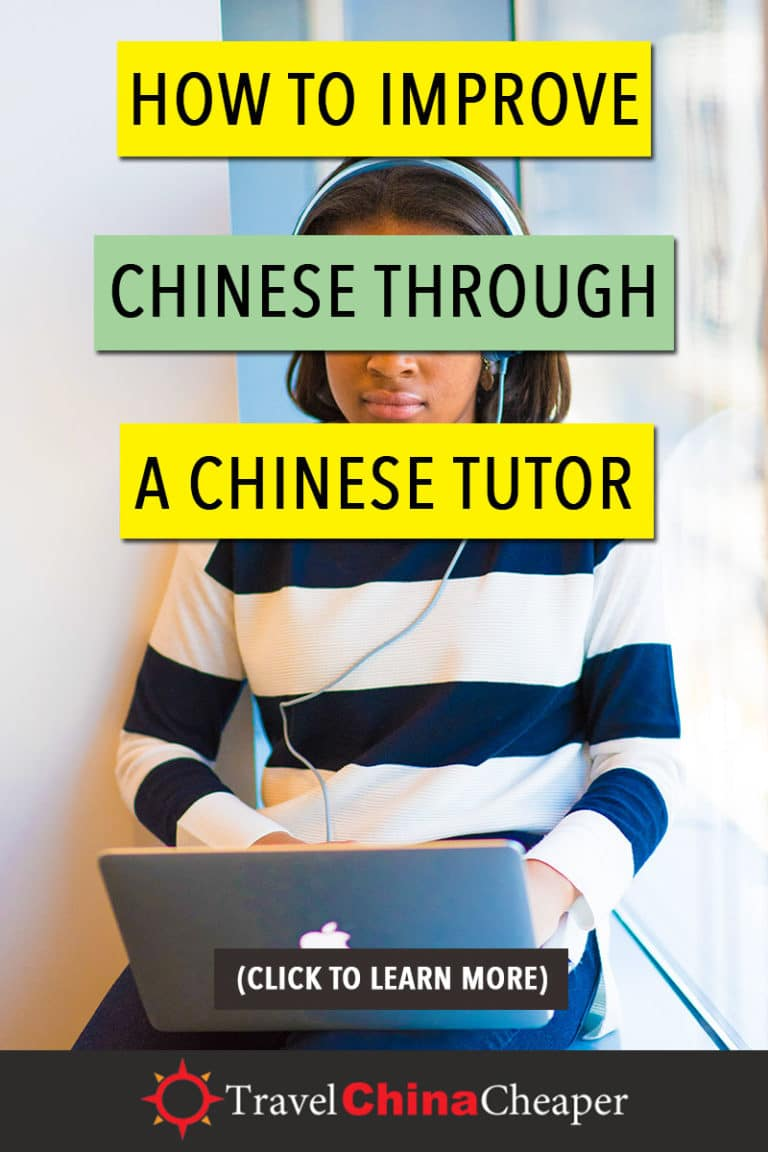 For those studying Chinese outside of China, I think we can all agree that learning the Chinese language is a struggle. The opportunities to practice Chinese with native speakers is severely limited and classes are often too expensive. Click to learn more! | Travel China Cheaper | China Travel Guide | Learn Chinese | Learn Mandarin | Chinese Tutor | Expat in China | China Travel Blogger | Asia Travel Guide #China #chinatravel #travelChina