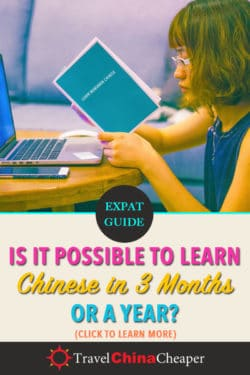 Save this article about learning Chinese in 3 months on Pinterest