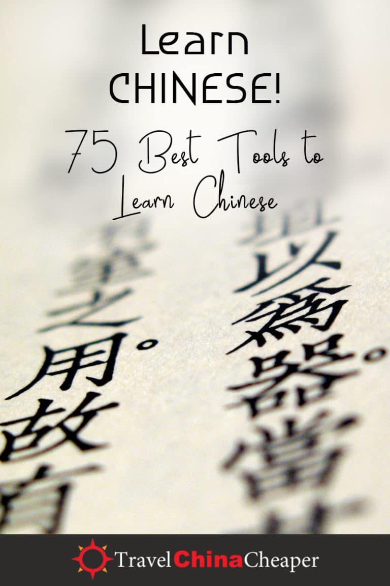 Have you always wanted to learn Chinese, but could never find the time or budget to attend language classes in person? If you're looking for creative ways to continue your Chinese language learning, this guide to the 75 BEST Chinese language learning tools is exactly what you're looking for. | China Travel Cheaper | China Travel Guide | Learn Chinese | Learn Mandarin | Expat in China #China #learnChinese #learnMandarin #ChinaTravelGuide #ExpatinChina