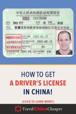 Save this article about getting a China driver's license on Pinterest!