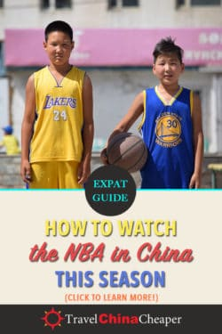 How to watch the NBA in China - pin this on Pinterest!