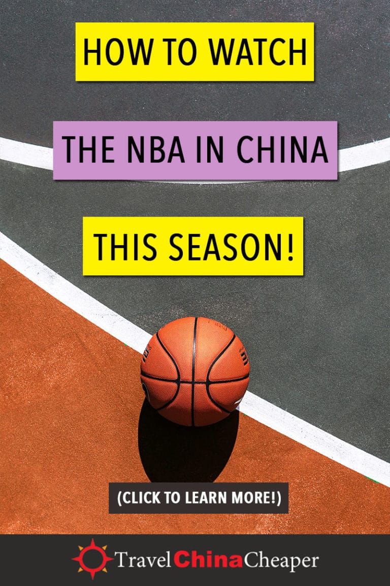 There are multiple ways, both free and paid, to stream and watch the NBA in China this season. Click to learn how! Travel China Cheaper | China Travel Guide | China Expat Guide | Watch the NBA in China | Stream NBA games in China | Expat in China | China Travel Blogger | Asia Travel Guide #China #chinatravel #travelChina #expatinchina #chinaexpat