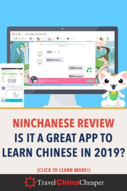 Save this Ninchanese review on Pinterest
