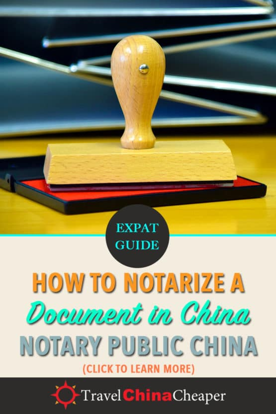 Pin this image about notarizing a document in China