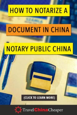 How to Notarize a Document (China)- Notary Public China