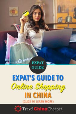 Pin this image about shopping online in China!