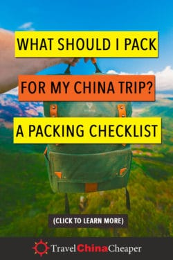 Save this article about packing for China on Pinterest!