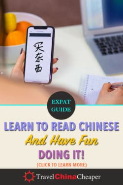 How to learn to read Chinese the fun way - pin this on Pinterest