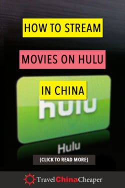 How to Watch Hulu in China - Pin this image!