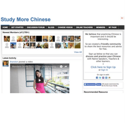 study more chinese logo