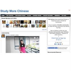 study more chinese logo
